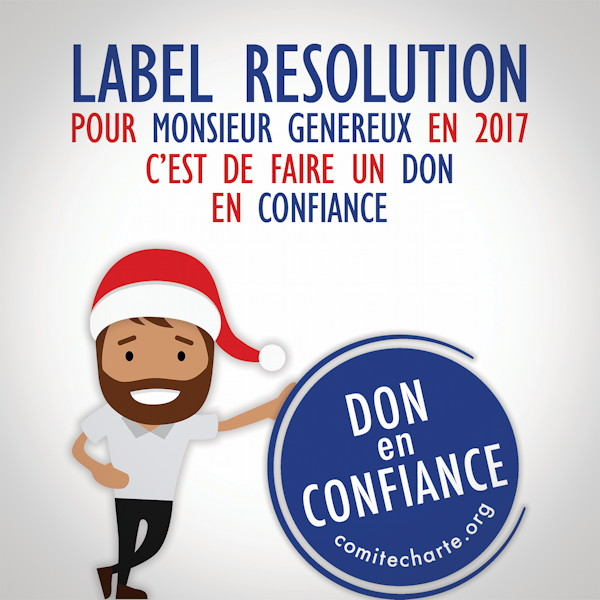 carte_de_voeux-don_en_confiance-2017